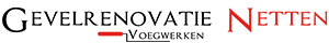 Logo_Gevelrenovatie_Netten_300px.png