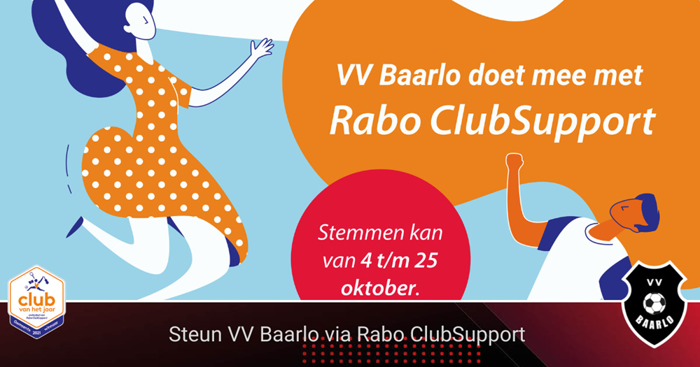 Rabobank_Clubsupport.png