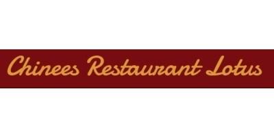 Chinees_Restaurant_Lotus.jpg