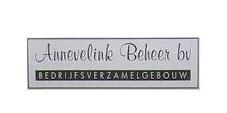 Annevelink-beheer_zilver1.jpeg