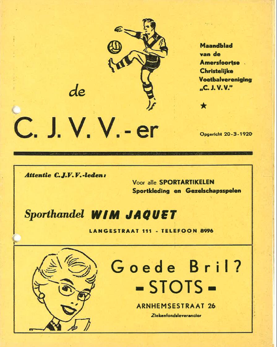 CJVVer