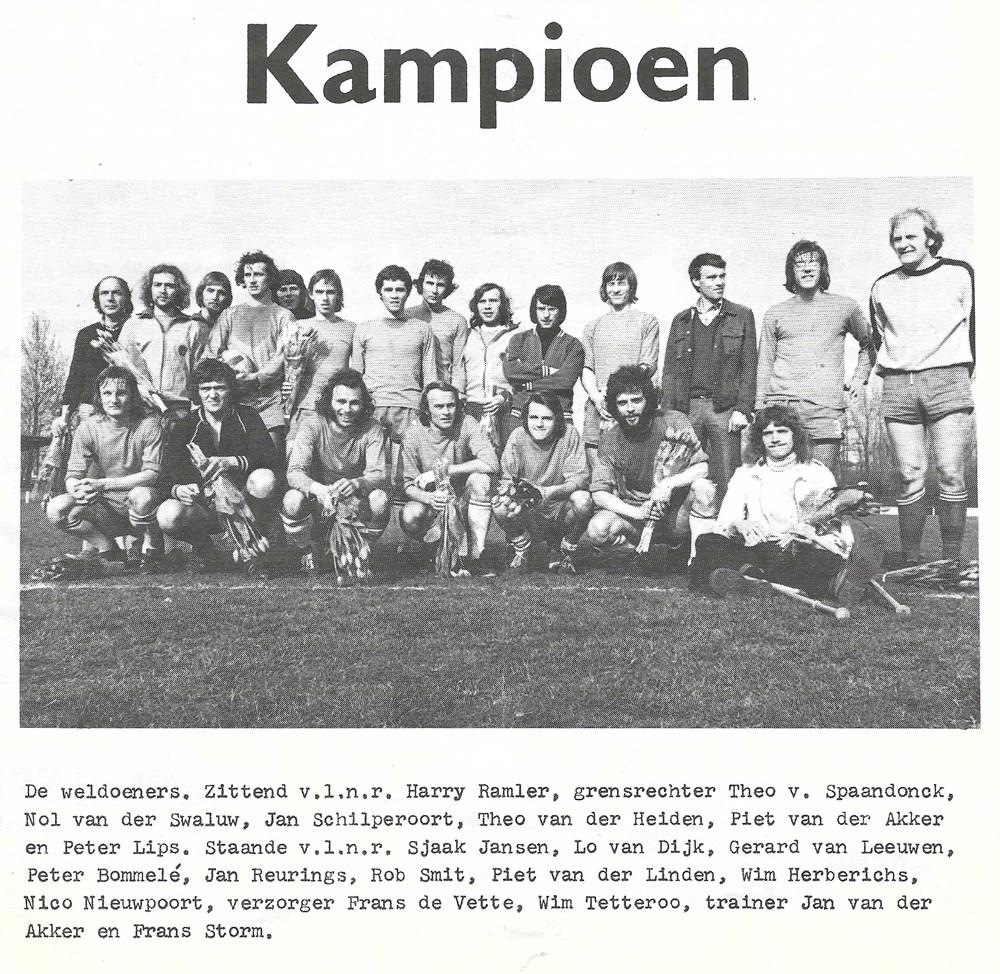1971_-_1980_056_DHL_1_kampioen_1974.jpg