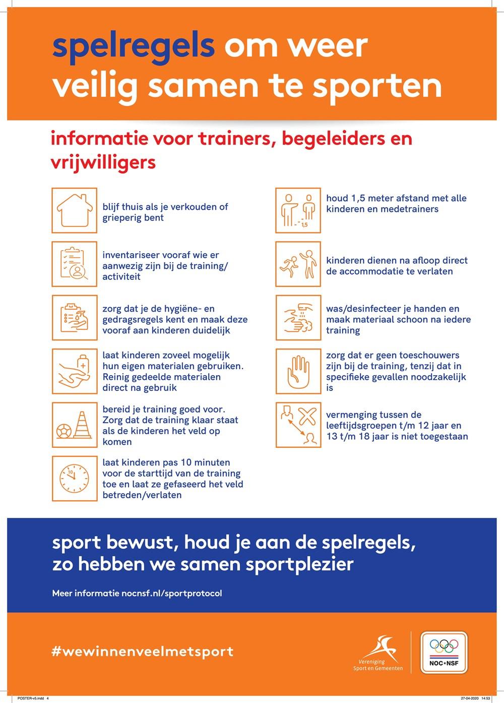 sportprotocol-poster-trainers-hr-1.jpg