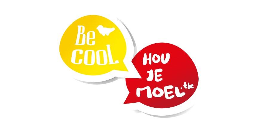 be_cool.jpg