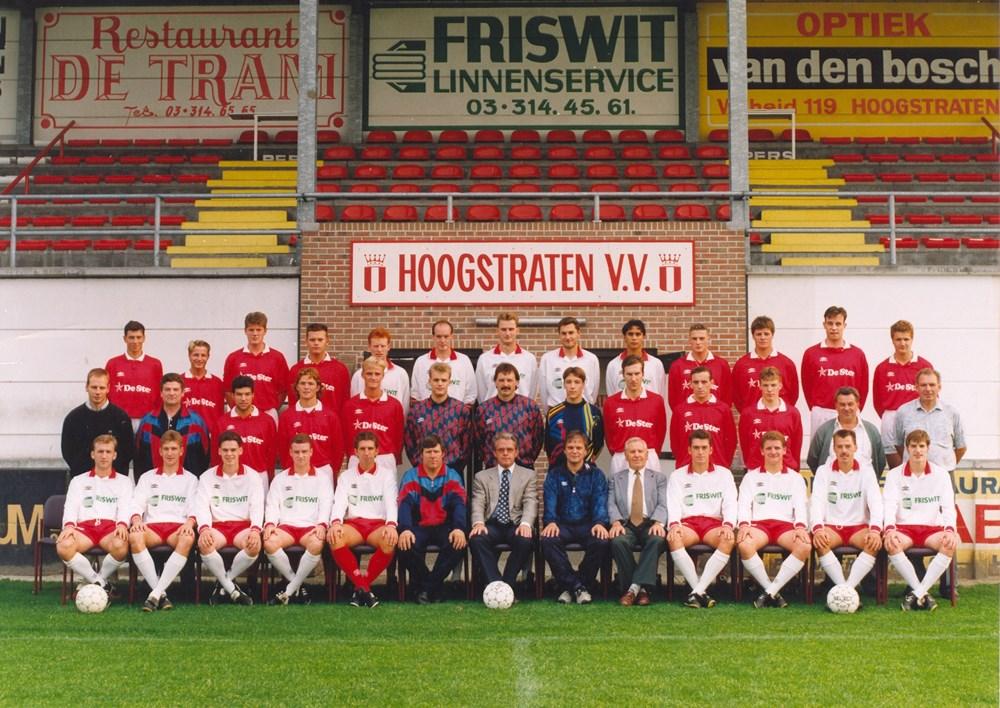 seizoen_1994-95.jpg