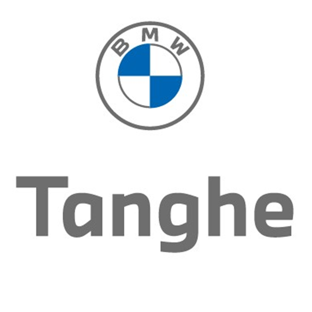 tanghe.png