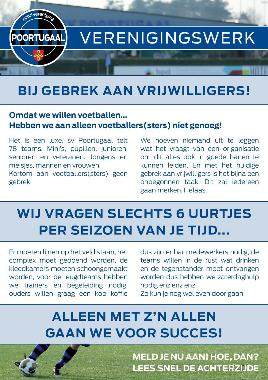 2020_flyer-verenigingswerk-20201_copy.jpg