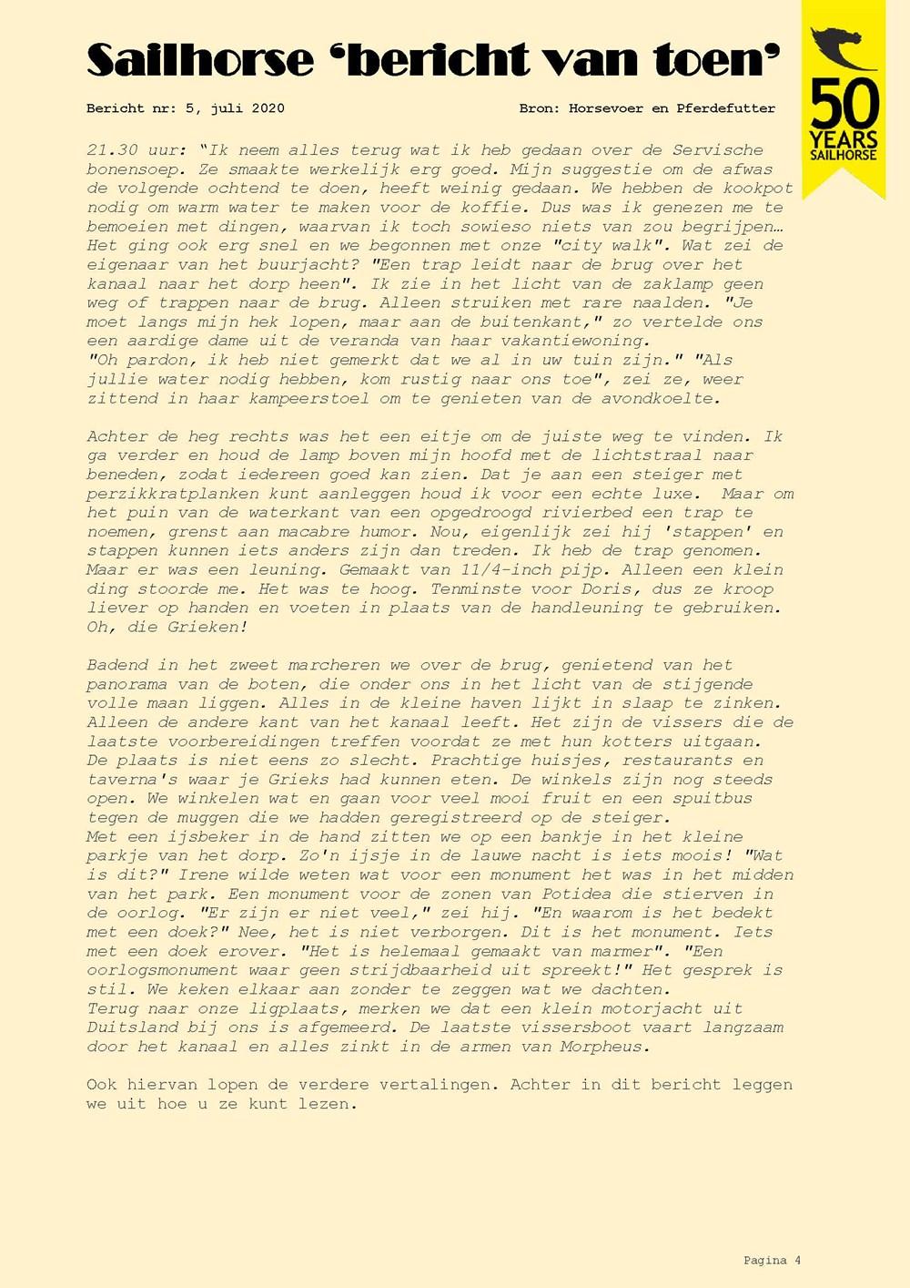 Bericht_van_toen_5_Juli_Page_04.jpg