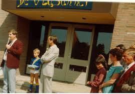 Opening kantine 1983