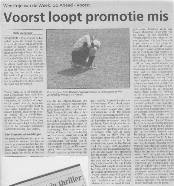 _geen_promotie_2003_2004.jpg