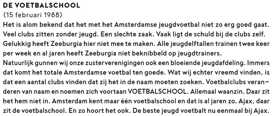 De_Voetbalschool_1988.png