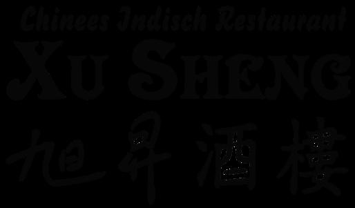 Chinees Indisch Restaurant Xu Sheng